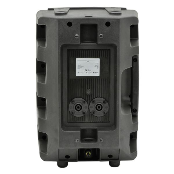Image of CITRONIC CV8 8in. MOULDED PASSIVE SPEAKER 75 watt (PAIR)